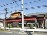 ふうふや 横浜駒岡店 [803]のアルバイト情報