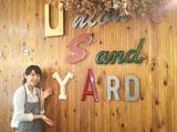Union Sand Yard (ユニオンサンドヤード)のアルバイト情報