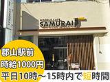 noodle café SAMURAIのアルバイト情報
