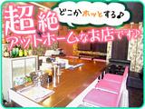 【ワイン主体のstylishBar■赤いバラ】&【カラオケスナックBAR BAT&Bucket - バット&バケット -】&【レストランBar■Bat Girls(武蔵小山)】のアルバイト情報