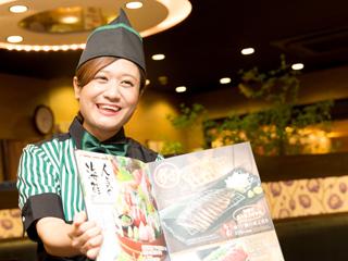 白木屋 釧路末広町店のアルバイト情報