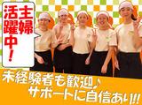 さぬき麺屋 仙台泉直売所のアルバイト情報