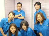 株式会社アイルネットのアルバイト情報