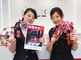 BIG ECHO (ビッグエコー) 千葉駅前店のアルバイト情報