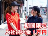 ラーメン横綱 松阪店のアルバイト情報