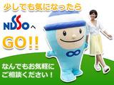 日総工産株式会社 札幌営業所のアルバイト情報