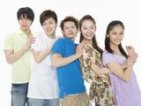 アズレイバーサービス株式会社 福山支店のアルバイト情報