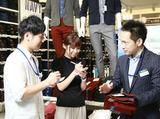 マックハウス 駿東店のアルバイト情報