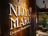 遊食三昧 NIJYU-MARU 川越店のアルバイト情報