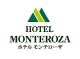 ホテルモンテローザ太田のアルバイト情報