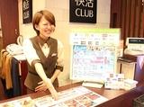 快活CLUB 広島中央通り店のアルバイト情報