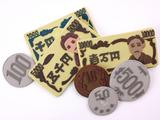 ウエスター有限会社 大阪支店のアルバイト情報