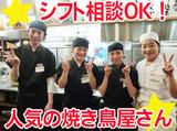 とりどーる大正店【110027】のアルバイト情報