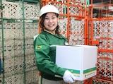 ヤマト運輸株式会社 新東京ベース店のアルバイト情報