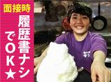 かき氷カフェ 雪うさぎのアルバイト情報
