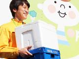 生活協同組合コープみらい 昭島センターのアルバイト情報