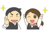 株式会社ノース ※山口エリアのアルバイト情報