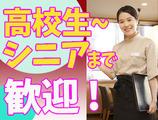 夢庵 前田橋店<130500>のアルバイト情報