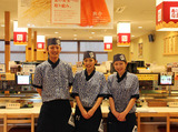 はま寿司 石狩樽川店のアルバイト情報