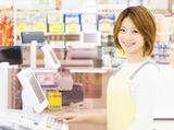 株式会社アスクゲートノース 岩見沢店 【勤務地:岩見沢】のアルバイト情報