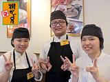 街かど屋 八尾青山町店のアルバイト情報