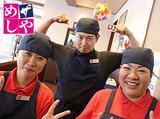 ザめしや 東住吉中野店のアルバイト情報