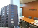 住友不動産販売株式会社 豊田営業センターのアルバイト情報