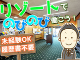 松島チサンカントリークラブ大郷のアルバイト情報