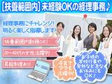 SGエキスパート株式会社 京都ビジネスサポートセンターのアルバイト情報