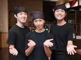 壱鵠堂 大和店のアルバイト情報