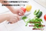株式会社DELTA 大牟田支店のアルバイト情報