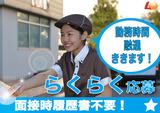 ロッテリア 京急神奈川新町店のアルバイト情報