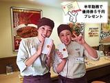 中華東秀 新逗子店のアルバイト情報