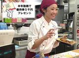オリジン弁当 香里園店のアルバイト情報