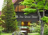 草津ナウリゾートホテル(東京)のアルバイト情報