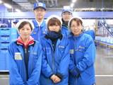 共通運送グループ トップワーク株式会社 江別物流センター営業所のアルバイト情報