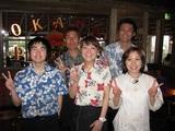 レッドロブスター 江ノ島店のアルバイト情報