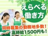 株式会社アウトソーシングトータルサポートお仕事No.F99-051  ※銀座エリアのアルバイト情報