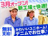 水上印刷株式会社 るのパレット(あきる野フルフィルメントセンター)のアルバイト情報