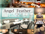 Angel Feather(エンジェルフェザー)仙台のアルバイト情報