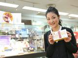 神戸空港店 ※関西国際空港産業株式会社のアルバイト情報