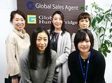 【大宮】株式会社グローバルセールスエージェントのアルバイト情報