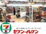 セブンイレブン盛岡松尾町店のアルバイト情報