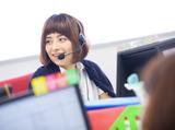株式会社ブレイブ神戸支店(内勤)のアルバイト情報