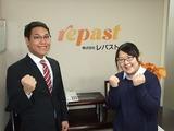 株式会社レパスト 三井住友信託銀行 武蔵野寮(385)のアルバイト情報