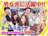 株式会社アルファスタッフ 勤務地:仙台駅のアルバイト情報