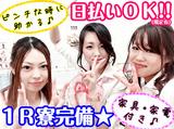 株式会社アルファスタッフ 勤務地:小倉駅のアルバイト情報