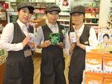 株式会社ユニマットリケン ※勤務地:新宿高島屋のアルバイト情報
