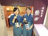 海鮮茶屋 魚吉 橋本店のアルバイト情報