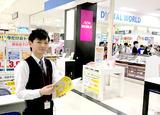 株式会社ルクス(勤務地:横浜駅周辺)のアルバイト情報